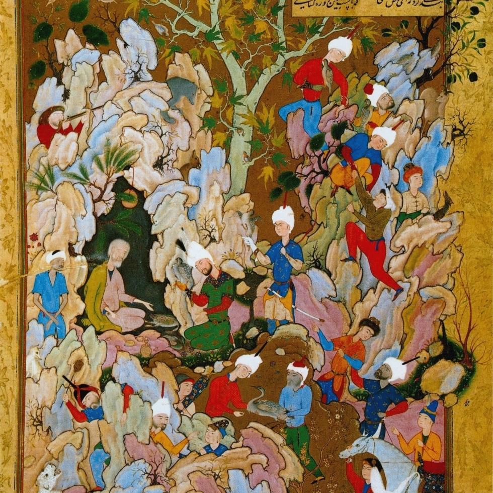 safavid dynasty – On Art and Aesthetics