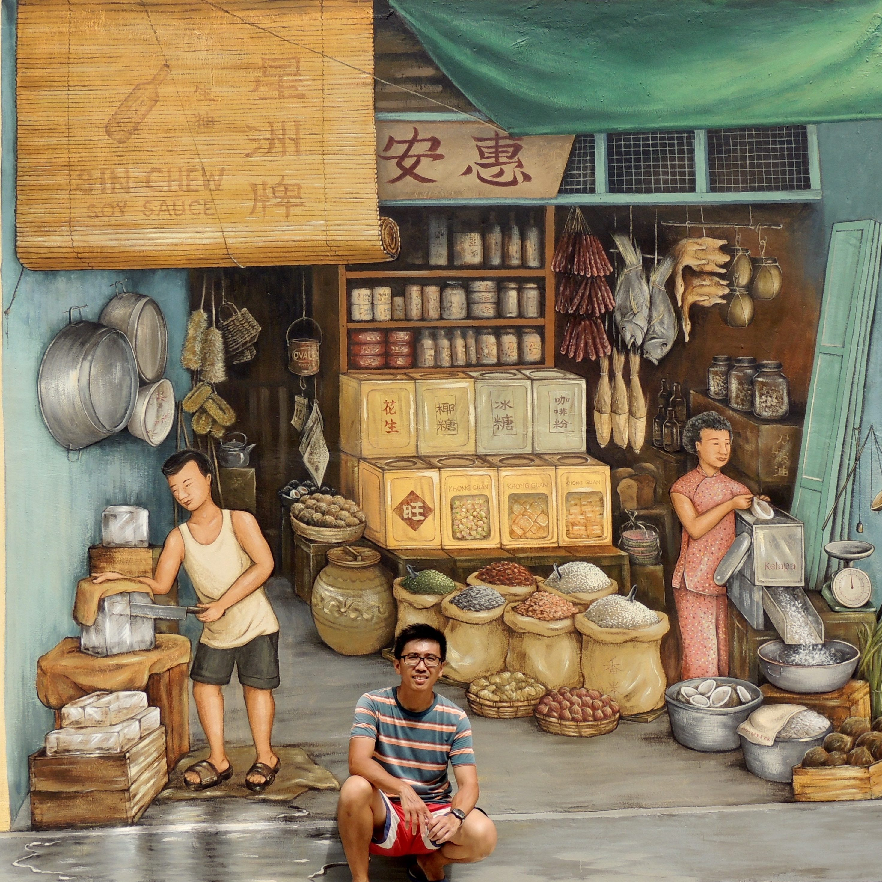 """My Goal in Presenting these Scenes is to Remind Ourselves How Far Singapore has Progressed"": Yip Yew Chong"